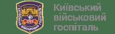киевский военный госпиталь - партнер смарт медикал центра-min