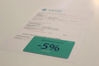 Анкета власника дисконтної картки Smart Medical Center