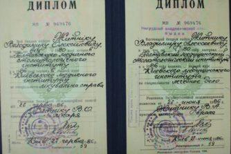 владимир житнык сертификат