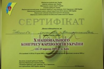 Чебанова Ярослава - врач функциональной диагностики - 8