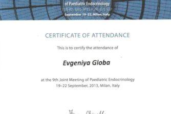 Глоба Евгения Викторовна - сертификат 2