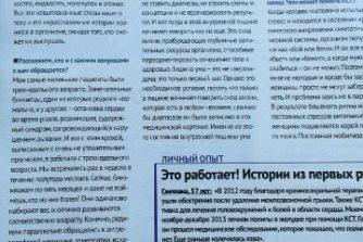 Компаниец Ольга Леонидовна - нефролог - остеопат 1