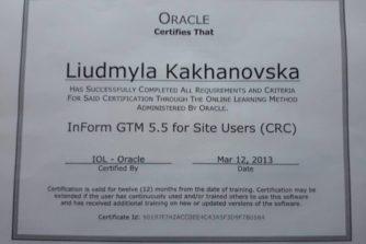 Кахановская Людмила - сертификат 8