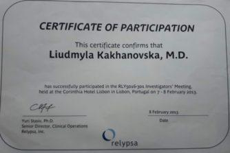 Кахановская Людмила - сертификат 5