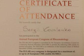 Коваленко Сергей - сертификат 10
