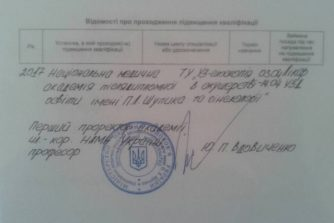 Цередиани Акаки Давыдович - врач узд - гинеколог - 10