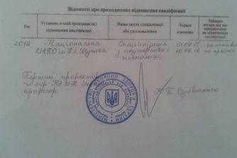 Цередиани Акаки Давыдович - врач узд - гинеколог - 8